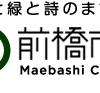 寝相アート®「実施事業について」ニュース(2019.03.11)