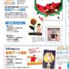 寝相アート®夏「すいか」「ひまわり」(2016.8.20)