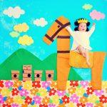 寝相アート®「はにわ」【群馬古墳フェスタ2019.06.02】