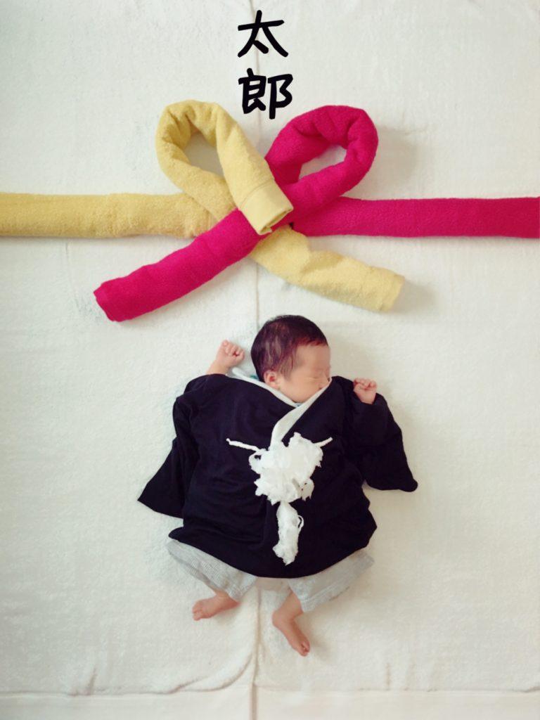 寝相アート,熨斗,内祝い