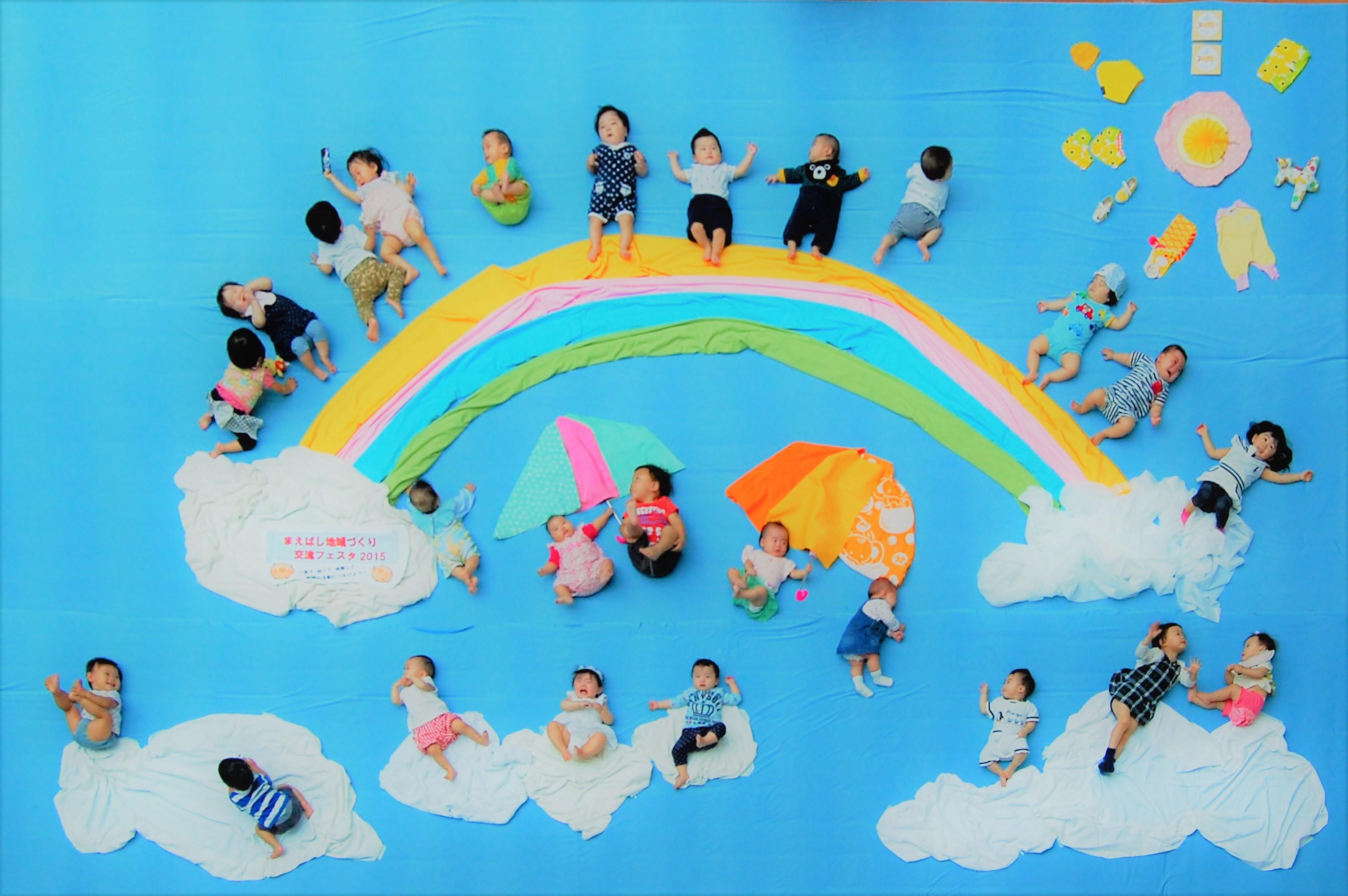 2015.6.21巨大寝相アート虹の架け橋まえばし地域づくり交流フェスタ