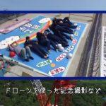 2016年7月27日 NHK和歌山・ニュース和歌山
