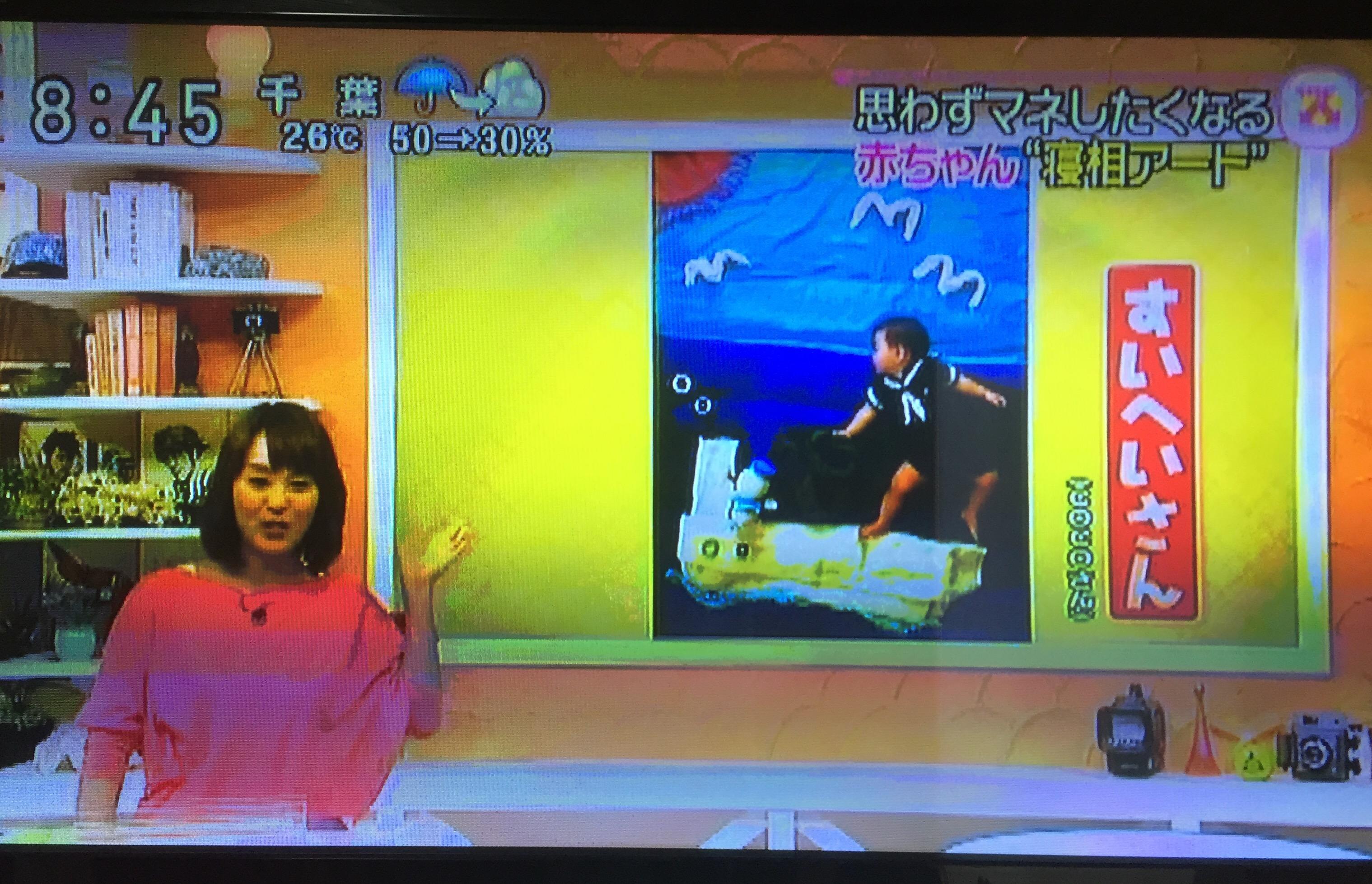 寝相アート-日本テレビスッキリ!!
