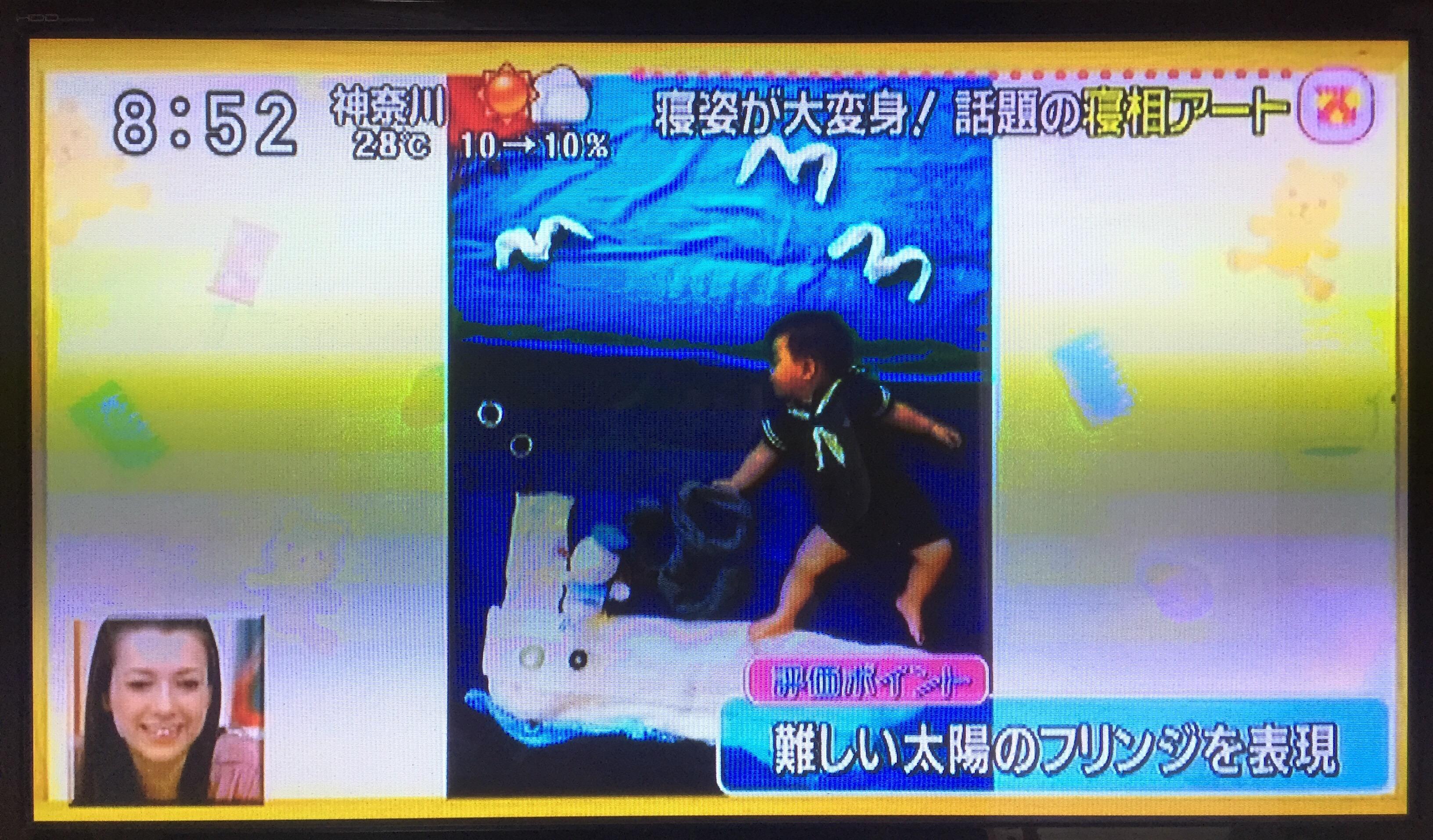 寝相アート-すいへいさん-日本テレビスッキリ!!