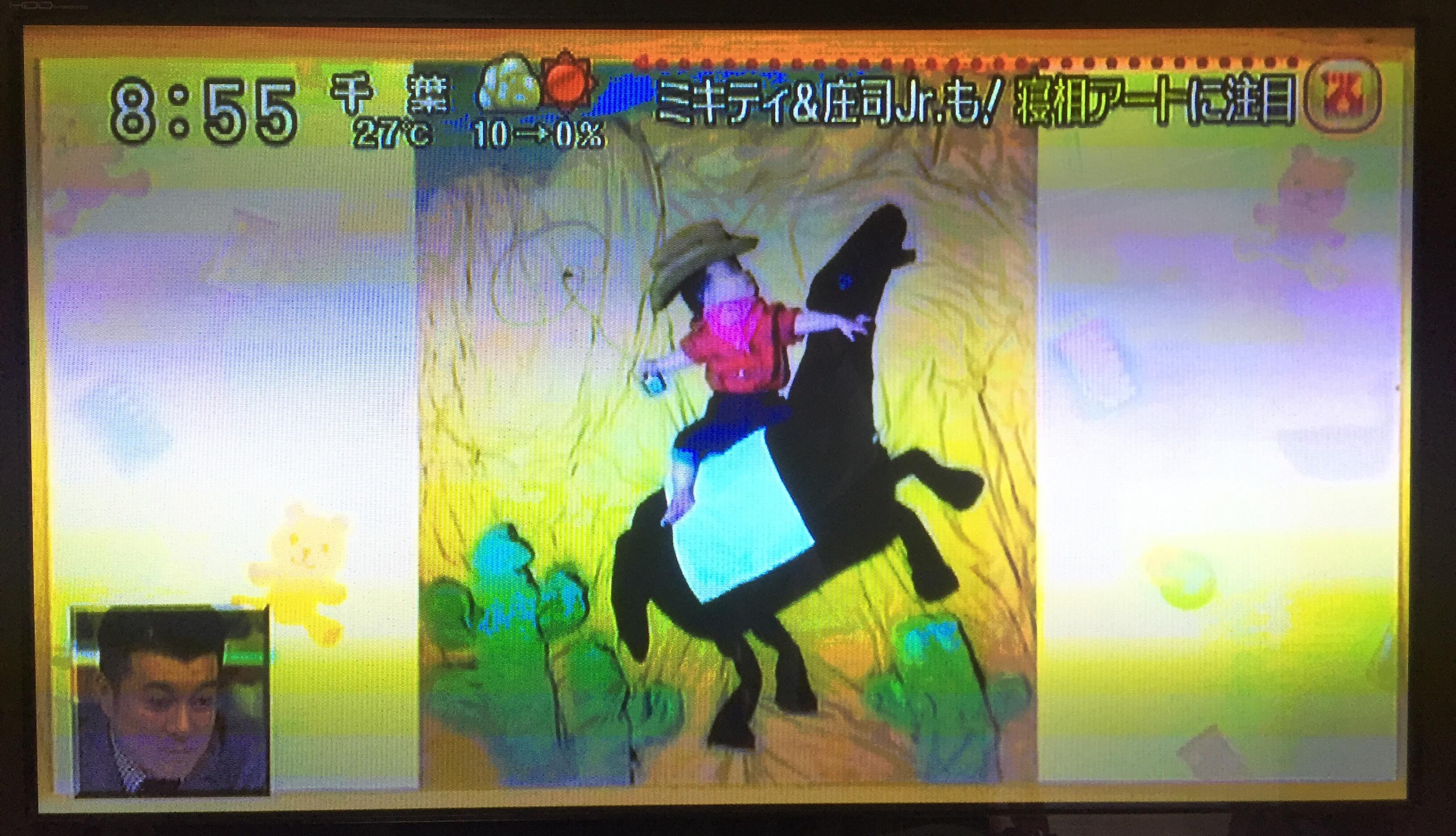 寝相アート-カウガール-日本テレビ-スッキリ