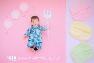 寝相アート,マカロン,ホワイトデー,TBSハウジング,イオン太田,コンチネンタルホーム