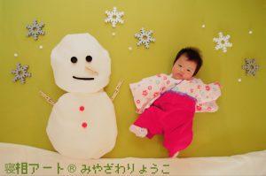 寝相アート,雪だるま,三井ホーム,お正月, TBSハウジング,イオン太田
