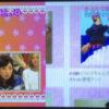 NEWS「寝相アート・カリスmama」NHK BSプレミア(2013.10.20)