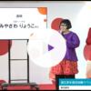 2018.12.23《MAiDiGiTV|寝相アート作家(出演)》