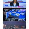 NEWS「巨大!寝相アート」NHK(群馬) 2018.11.18