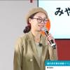 「寝相で年賀状」ニュース(2018~2019)≪POSTUDIO(日本郵便)≫