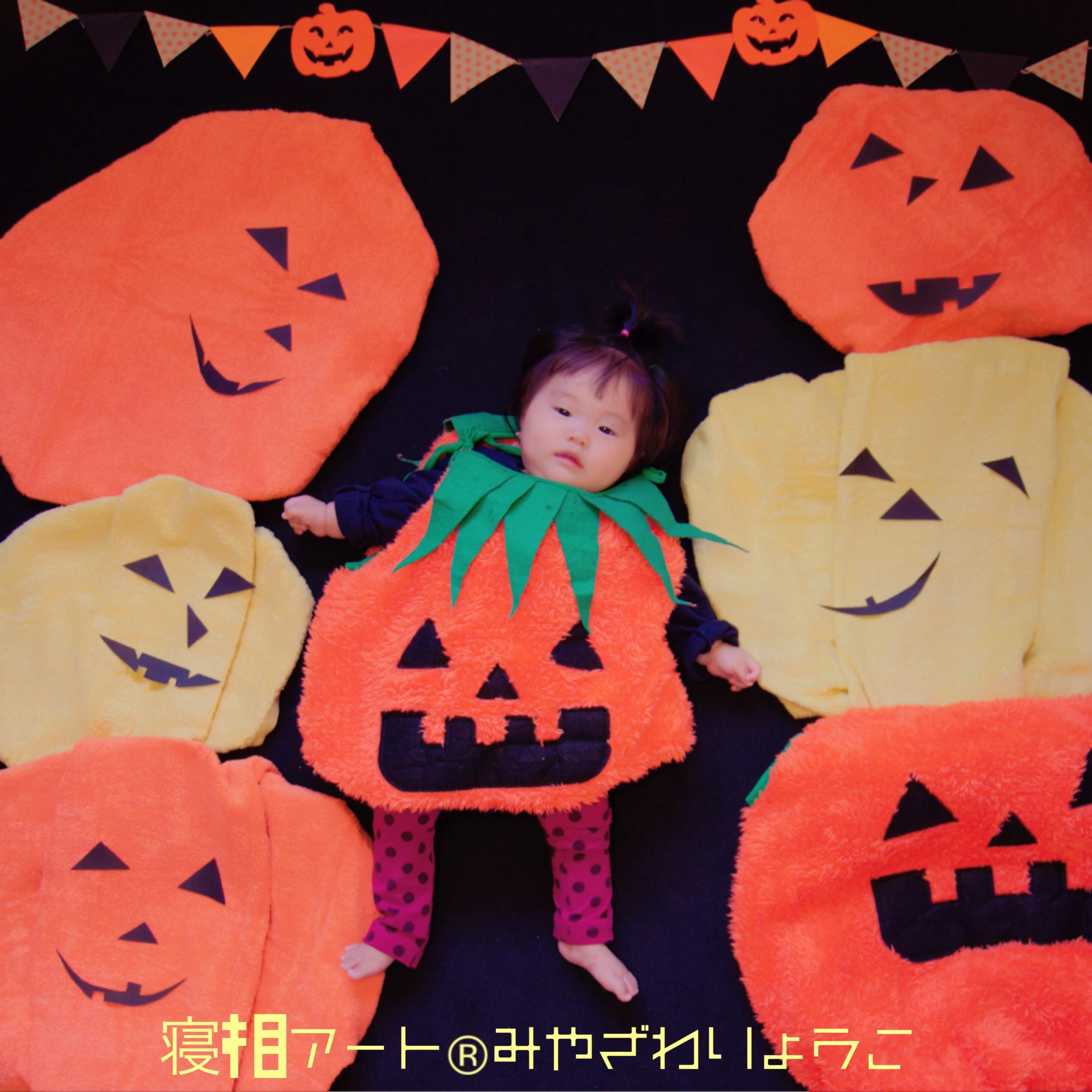 寝相アート,かぼちゃ,ハロウィン