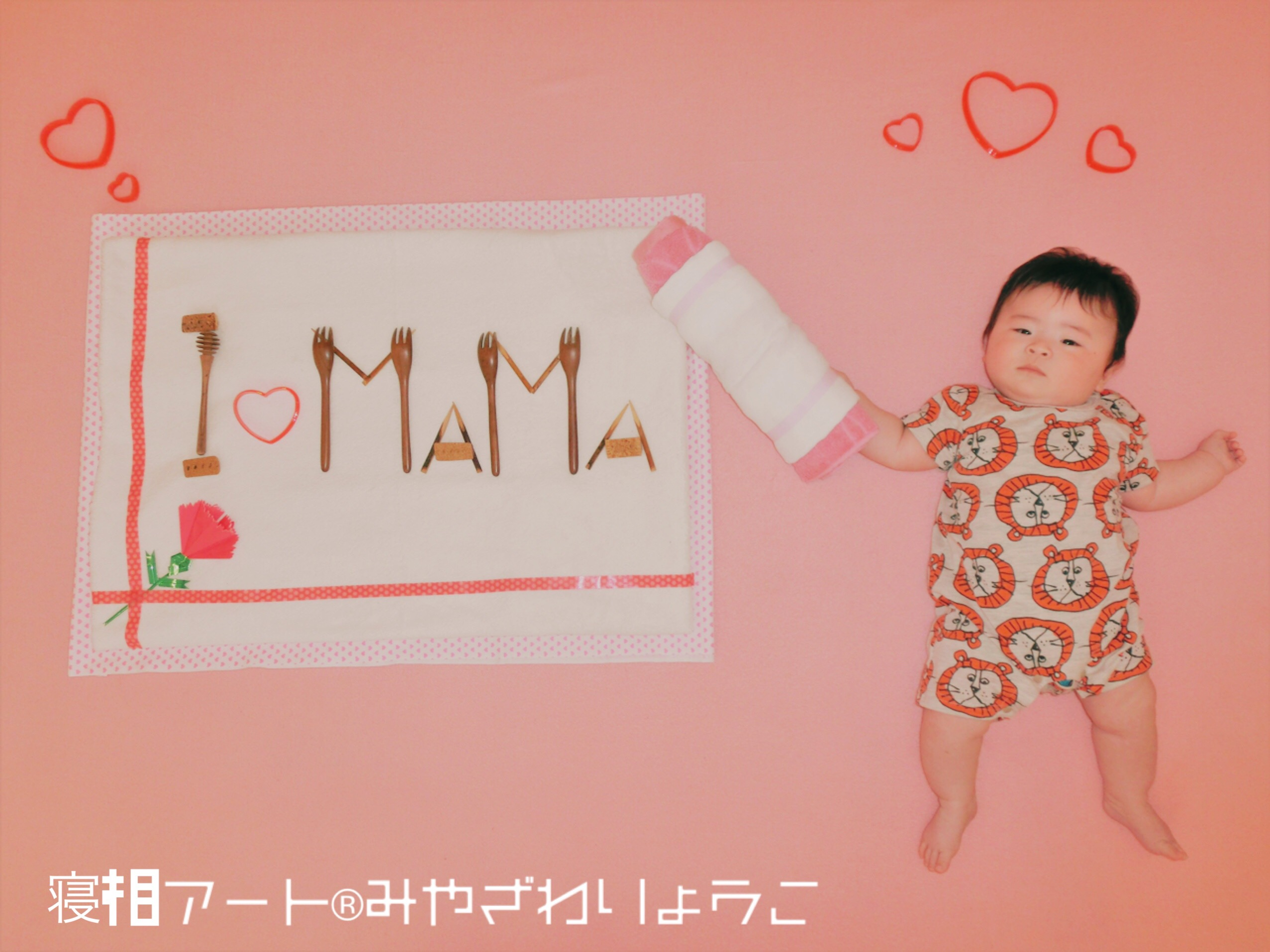 寝相アート-母の日