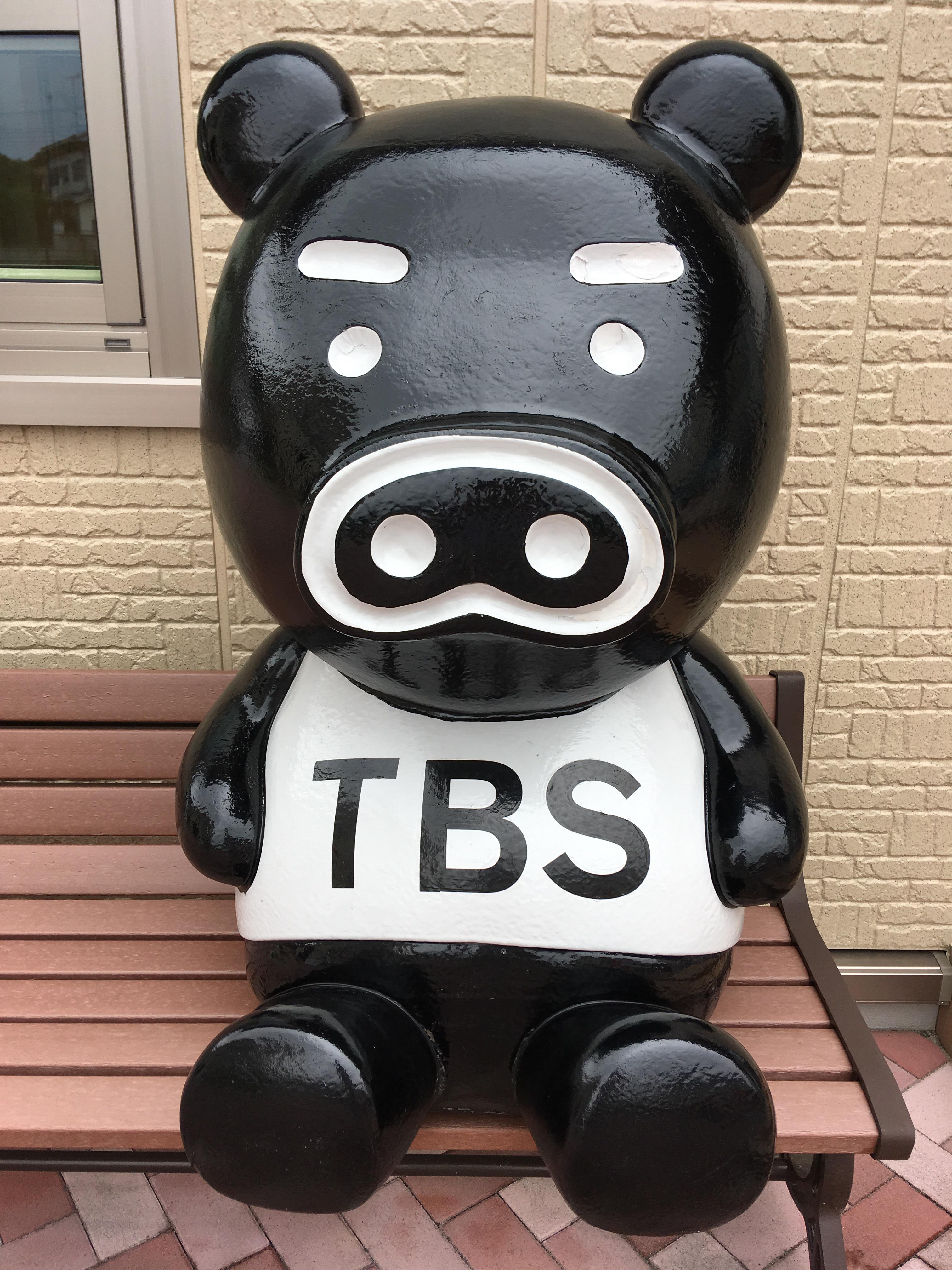 TBS,ブーブ,イオンモール太田